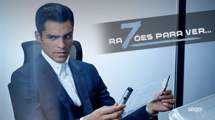 7-razoes-para-ver-incorporated
