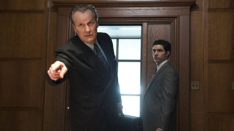 The Looming Tower Pilot