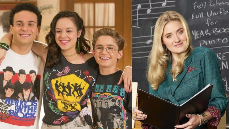 goldbergs schooled